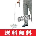 【送料無料】ゴルフ ボール 収集器 レトリバー ライト C-56 ボールピッカー C-56