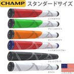 CHAMP チャンプ C1 パターグリップ (スタンダードサイズ) CH31000 【200円ゆうメール対応】