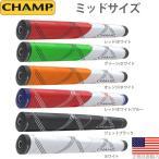 CHAMP☆チャンプ C1 パターグリップ (ミッドサイズ) CH31050 【200円ゆうメール対応】