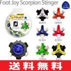 【即納】【ゆうメール配送】 チャンプ CHAMP フットジョイ スコーピオン スティンガー (FootJoy SCORPION Stinger) (TRI-LOK) スパイク鋲 CHP12542