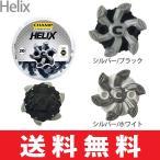 【即納】【ゆうメール配送】 チャンプ CHAMP ヘリックス(Helix) PINS (20個入) スパイク鋲 CHP17560