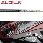 【キャロウェイ ハイブリッド スリーブ装着】アルディラ Rogue ブラック ハイブリッド (ALDILA Rogue Black Hybrid Iron)