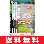 ゴルフ コンペ 用品 賞品 ライト G-135 コンペフラッ