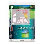 ライト G-455 コンペフラッグ シングル ドラコン 【200円ゆうメール対応】