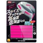ライト G-491バランスチップ 蛍光鉛ピンク 【200円ゆうメール対応】