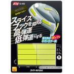 ライト G-492バランスチップ 蛍光鉛イエロー 【200円ゆうメール対応】