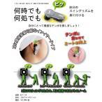 【即納】 ライト G-718 コルグ インイヤー ゴルフ メトロノーム ストロークリズム KORG Stroke Rhythm SR-1G