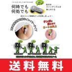 【ゆうメール配送】 ライト G-718 ゴルフメトロノーム ストロークリズム KORG Stroke Rhythm SR-1G