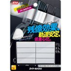 ライト G-91 バランスチップ パールホワイト 【200円ゆうメール対応】