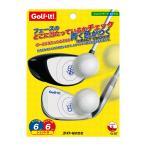 ゴルフ トレーニング 練習 器具 ライト G-97 ショットマーク ウッド&アイアン用 ミックス G-97
