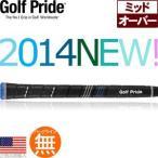 ゴルフプライド☆Golf Pride CP2 Wrap ミッドサイズ ウッド&アイアン用グリップ 【200円ゆうメール対応】 GP0111