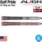 【2017年モデル】 ゴルフプライド マルチコンパウンド プラス4 ミッド アライン (Golf Pride MCC PLUS4 MID ALIGN) ウッド&アイアン用グリップ GP0124 M4XM