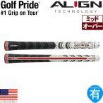 【2017年モデル】 ゴルフプライド マルチコンパウンド ミッド アライン (Golf Pride MCC PLUS4 MID ALIGN) ウッド&アイアン用グリップ GP0126 MCXM-W