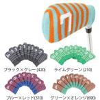 【即納】ライト H-21 FORBOS アイアンカバー (#4〜S+無地) 10本セット 【200円ゆうメール対応】