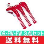 ショッピングハローキティ 【送料無料】 ハローキティ ヘッドカバー レッド/ホワイト 3点セット (DR・FW×2) HK039SET
