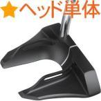 ダイナクラフト Dynacraft オンライン パターヘッド (右打用のみ) HP390