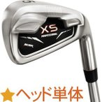 ゴルフ パーツ アイアン ヘッド 単品 エーサー XS Pro アイアン ヘッド (右打用/左打用) I36911