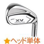 ゴルフ パーツ アイアン ヘッド 単品 エーサー XV ツアー ブレード (Acer XV Tour Blade) アイアン ヘッド (右打用) I3723C