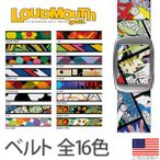 ラウドマウス loudmouth Croakie ベルト 【全16色】 【200円ゆうメール対応】
