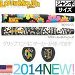 ラウドマウス LoudMouth オーバーサイズ パターグリップ (ピストル) LMMBJ 【200円ゆうメール対応】