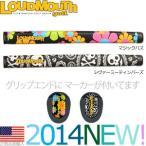ラウドマウス LoudMouth スタンダード パターグリップ (ピストル) LMMBS 【200円ゆうメール対応】