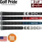 グリップ ゴルフ ウッド アイアン用 ゴルフプライド ND MCC マルチコンパウンド ミッドサイズ (M60 バックライン無) MCCM