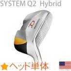 ゴルフ パーツ ユーティリティ ハイブリッド ヘッド 単品 パワープレイ SYSTEM Q2 ハイブリッド ヘッド (右/左打用) MI239