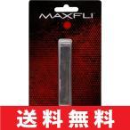 【ゆうメール配送】 マックスフライ スイングバランス調整用 鉛テープ 6g(厚さ:1mm)(8枚入) MX123