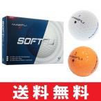 【ゆうメール配送】 マックスフライ☆Maxfli ソフトフライ ゴルフボール (12個入) MX1550FTFLI