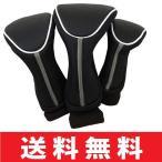 【ゆうメール配送】 【3個セット】 マックスフライ プレミアム ロングネック ヘッドカバーセット(Maxfli Premium Longneck Head Cover Set) DR/FW/UT MX157