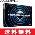 【ゆうメール配送】 マックスフライ☆Maxfli レボリューション ディスタンス ゴルフボール (12個入) MXB0010