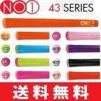 【ゆうメール配送】 NO1グリップ☆NOW ON(ナウオン) 43シリーズ ウッド&アイアン用グリップ(バックライン有)