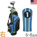 ゴルフ 完成品 クラブ セット オリマー ATS ボーイズ' ジュニア用 スターターセット (6〜8歳用) (ブルー/ライム) OR735418