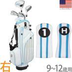 ゴルフ 完成品 クラブ セット オリマー ATS Girls' ジュニア用 スターターセット (9〜12歳用) (右打用) (スカイブルー) OR735449