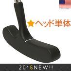 Zinc パターヘッド (右打/左打用) P103 【200円ゆうメール対応】