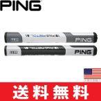 【ゆうメール配送】 ピン Ping Grip ヴォルト Vault PP62 ピストル パターグリップ 【US正規品】 ANSER 2 ARNA VOSS PLATINUM SLATE PG0035