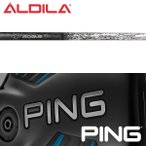 【PING Gシリーズ/G30・G25/i25/ANSER スリーブ装着】アルディラ Tour Rogue ブラック (ALDILA Tour Rogue Black)