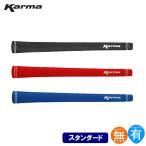 グリップ ゴルフ ウッド アイアン用 カーマ ベロア スタンダード(Karma Velour Standard) ウッド&アイアン用グリップ RF07