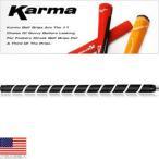 カーマ Karma 19インチ ベリーロング パターグリップ (ブラック ホワイト) RF112