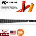 カーマ Karma ブラック ホワイト ベルベット ウッド&アイアン用グリップ (ミッドサイズ) RF12 【200円ゆうメール対応】