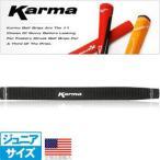 カーマ☆Karma ベルベット ブラック パドルパターグリップ (ジュニア用) RF51 【200円ゆうメール対応】