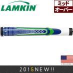 ラムキン☆Lamkin テクニック オーバーサイズ パターグリップ RL337 【200円ゆうメール対応】