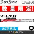 【即納】 スーパーストローク 2015 OEM TANK CRUISER パターグリップ 【US正規品】 RSS113