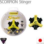 【即納】ライト S-88 チャンプ (CHAMP) スティンガー 3 Q-LOK(18個入) スパイク鋲 【200円ゆうメール対応】