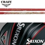【SRIXON QTS スリーブ装着シャフト】クレイジー クレイジースポーツ クレイジーボロン (Crazy Crazy Sports Crazy Boron)