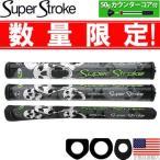 スーパーストローク☆SUPER STROKE 2016 リミテッドエディション スカル カウンターコア パターグリップ フラッツオ/スリム/ピストル GT 1.0/2.0/3.0 SSSK