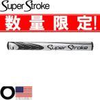【特価品】 スーパーストローク 2015 ハイビス ウルトラスリム 1.0 パターグリップ【US正規品】 ST0019