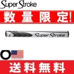 【ゆうメール配送】【特価品】 スーパーストローク 2015 ハイビス ウルトラスリム 1.0 パターグリップ【US正規品】 ST0019