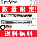 【即納】【ゆうメール配送】【特価品】 スーパーストローク 2015 ミッドスリム 2.0 パターグリップ 【US正規品】 ST0020U
