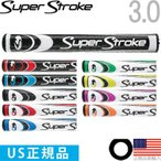 【即納】 スーパーストローク 2015 スリム 3.0 パターグリップ 【US正規品】 ST0021